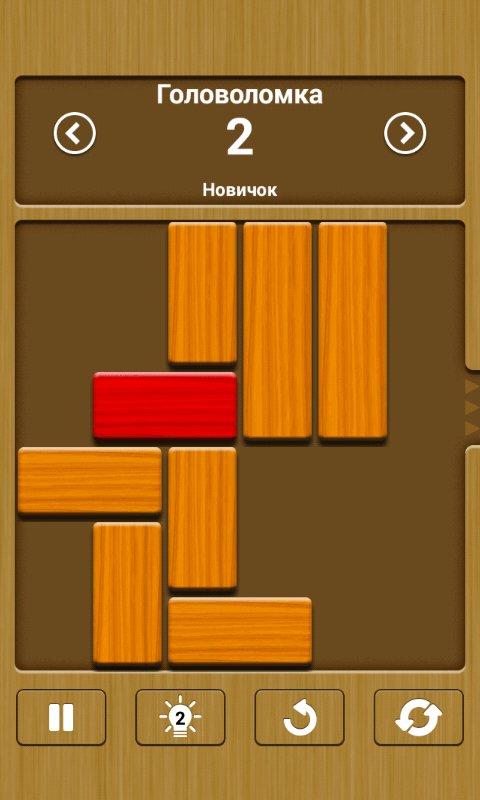 Скриншот Unblock me для Android