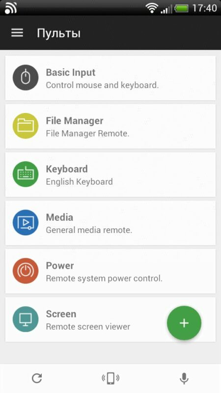 Скриншот Unified Remote для Android