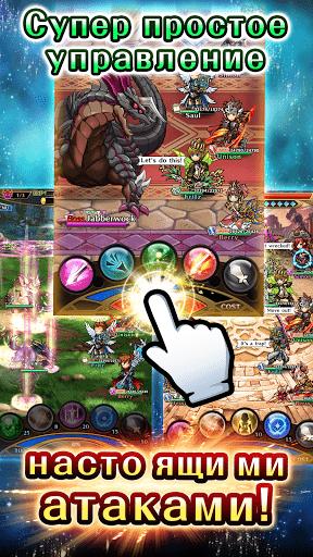 Скриншот Unison League для Android