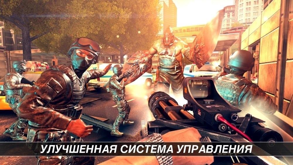 Скриншот UNKILLED для Android