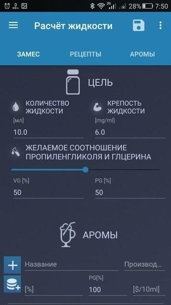 Скриншот Vape Tool для Android