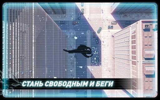 Скриншот Вектор для Android