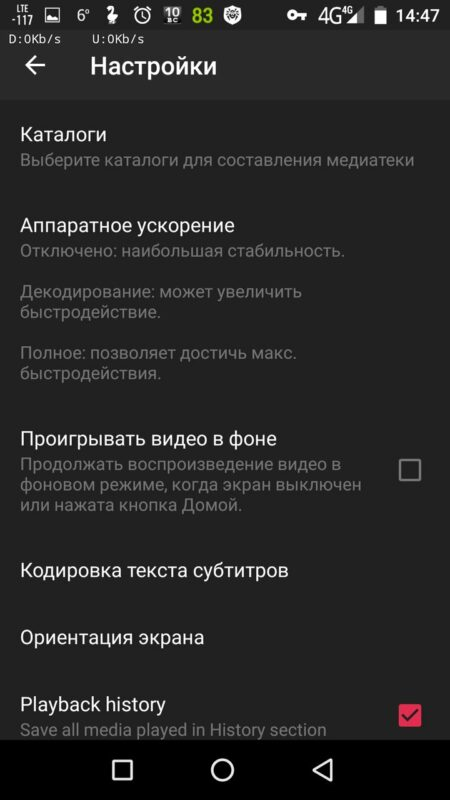 Скриншот Video Player by Halos для Android