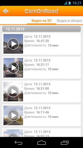 Скриншот Видеорегистратор CamOnRoad для Android