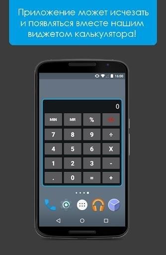 Скриншот Видеосейф — скрытие видео для Android