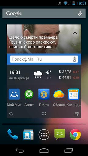 Скриншот Виджет с поиском и погодой для Android