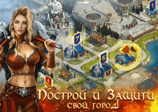 Скриншот Vikings: War of Clans для Android