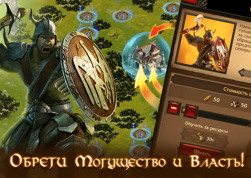 Скриншот Vikings: War of Clans для Android