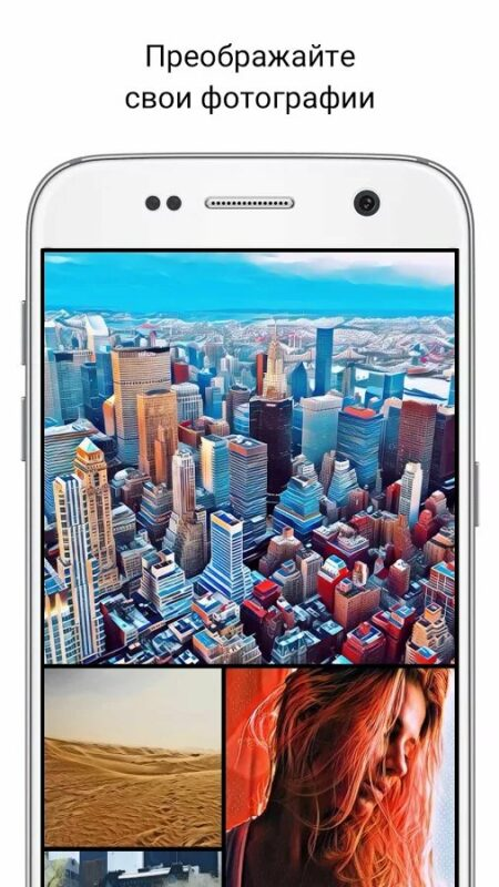 Скриншот Vinci для Android