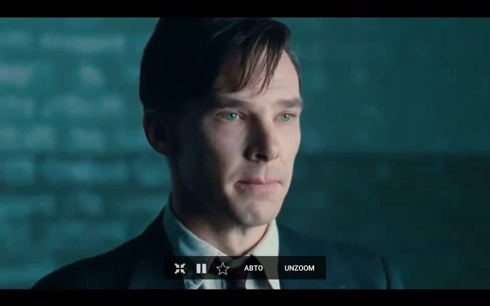 Скриншот ViNTERA.TV для Android