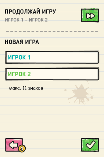 Скриншот Виселица 2: Онлайн для Android