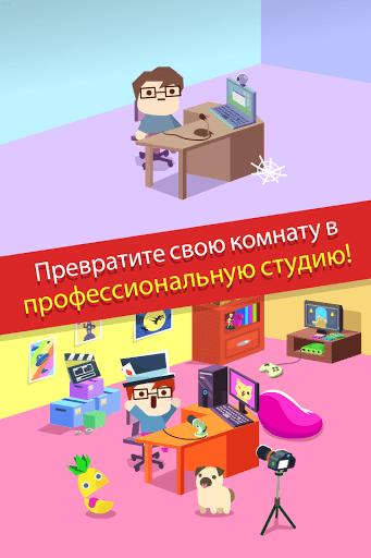 Скриншот Vlogger Go Viral — Clicker для Android
