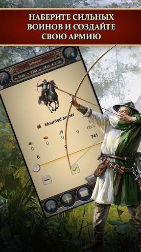 Скриншот Война племён — Tribal Wars для Android