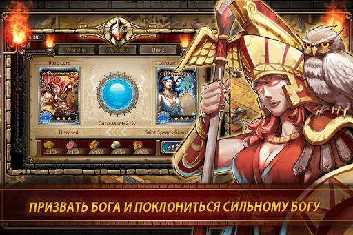 Скриншот Войны Спарты for Tango для Android