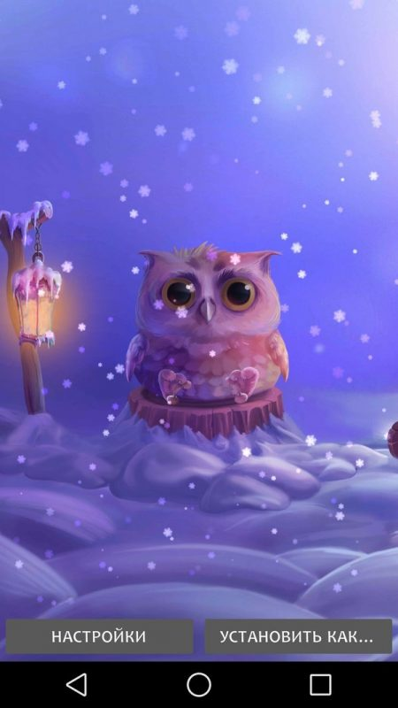 Скриншот Волшебная зима HD PRO для Android
