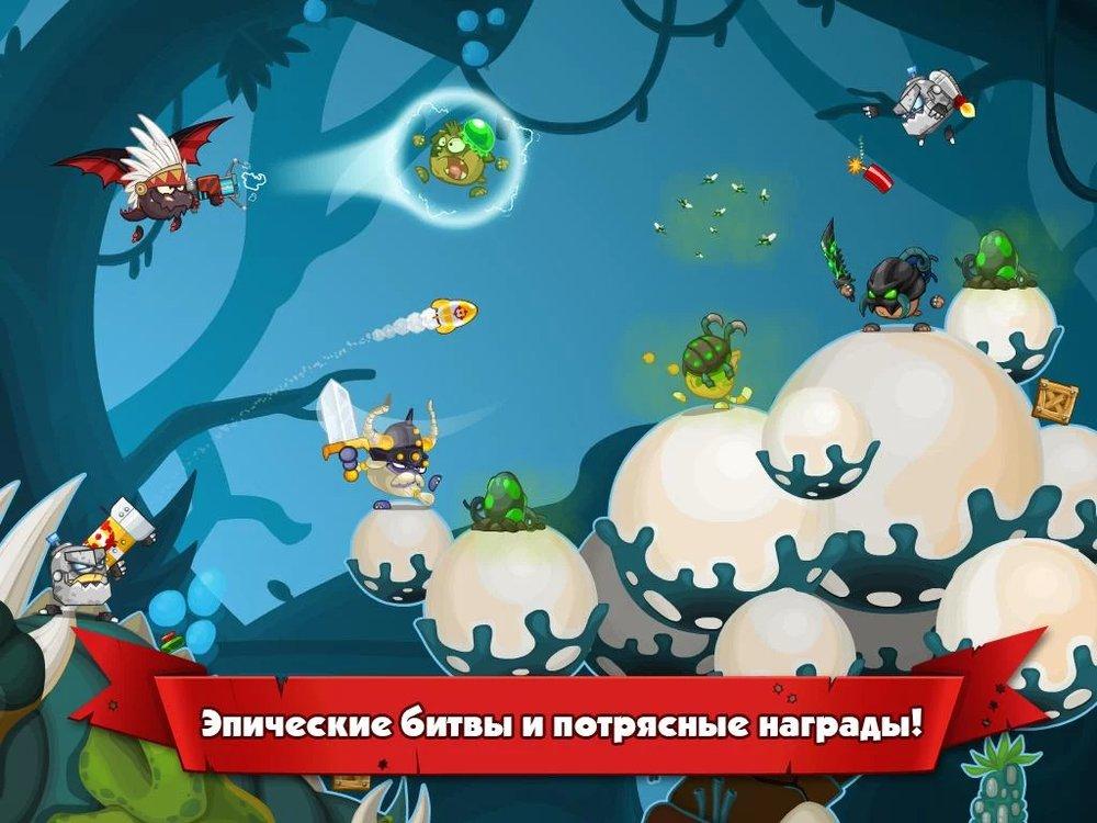 Скриншот Вормикс для Android