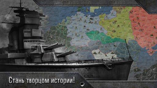 Скриншот ВОВ Финал: Стратегия и Тактика для Android