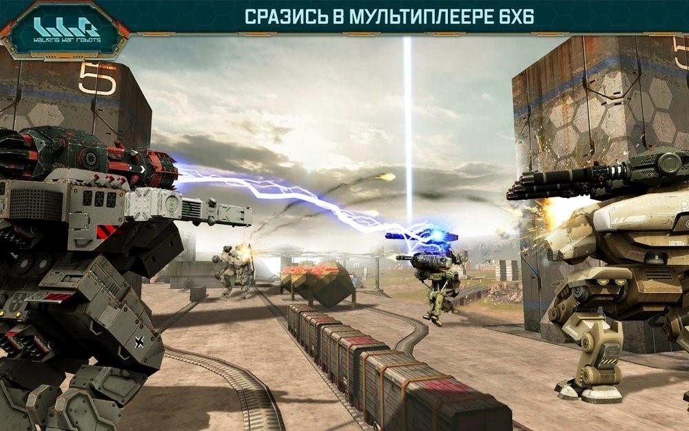 Скриншот Walking War Robots для Android