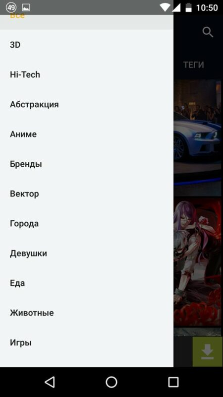 Скриншот WallpapersCraft для Android