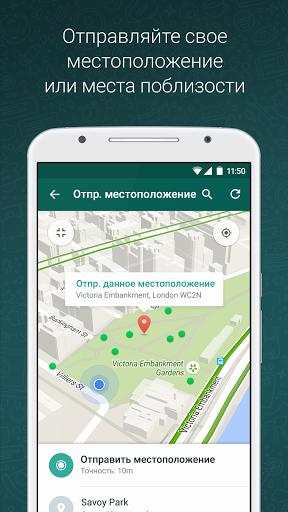 Скриншот Wallpapers HD / Обои для Android