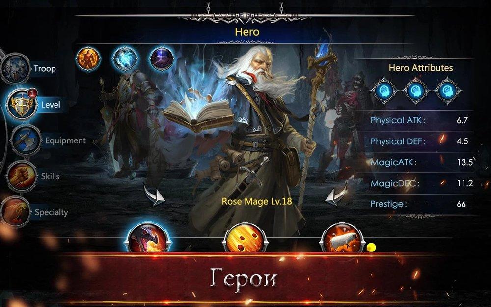 Скриншот War and Magic для Android