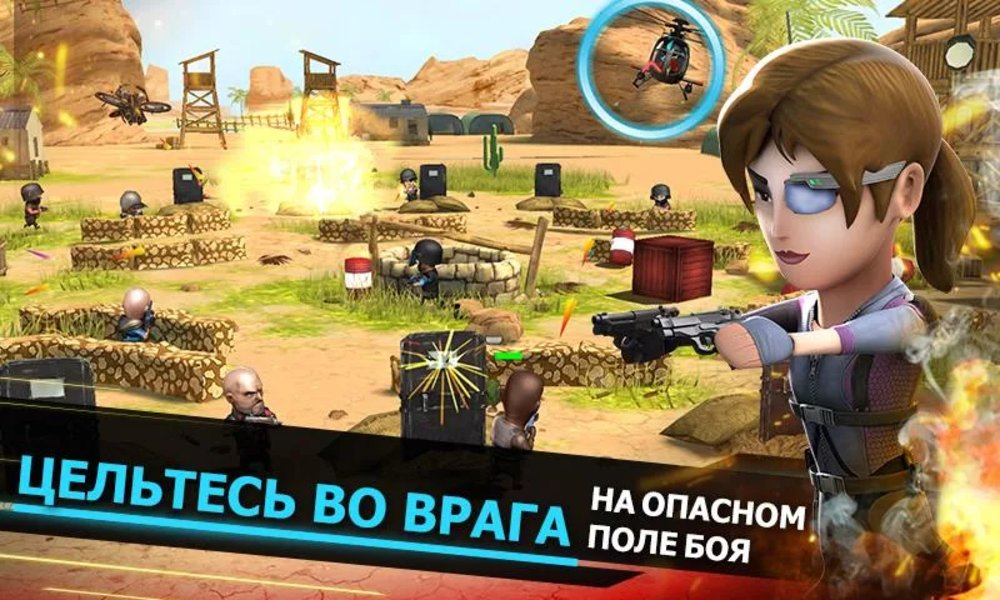 Скриншот War Friends для Android