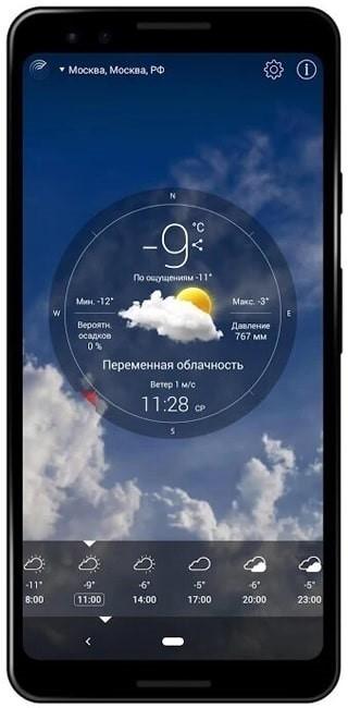 Скриншот Weather Live with Widgets для Android