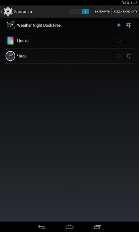 Скриншот Weather Night Dock PRO для Android