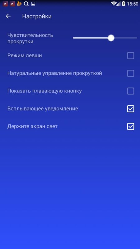 Скриншот WiFi Mouse Pro для Android