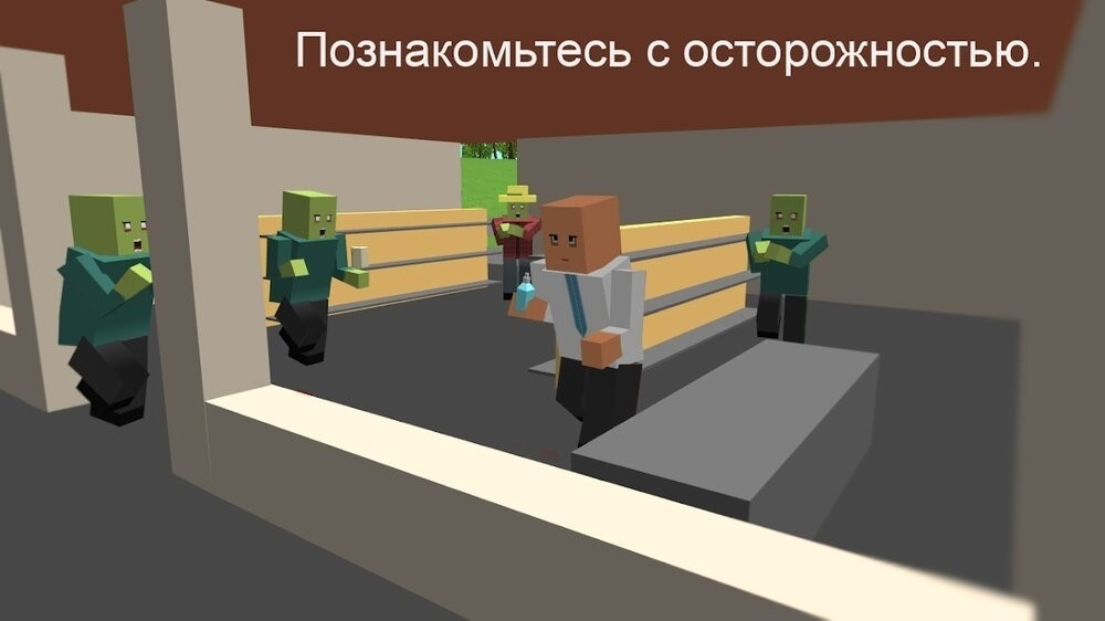 Скриншот WithstandZ Zombie Survival для Android