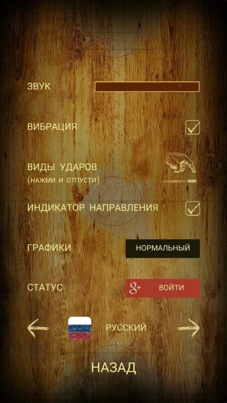 Скриншот WoodBall для Android