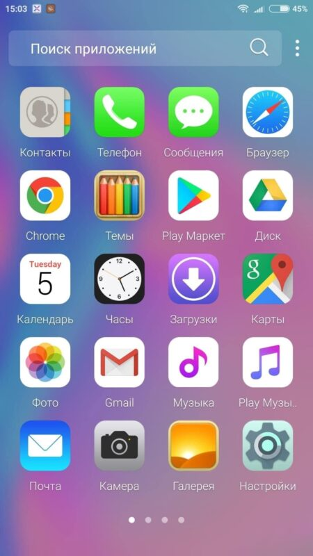 Скриншот X Launcher Prime для Android