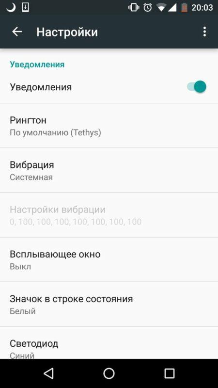 Скриншот YAATA SMS для Android