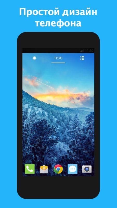 Скриншот Yahoo Aviate Launcher для Android