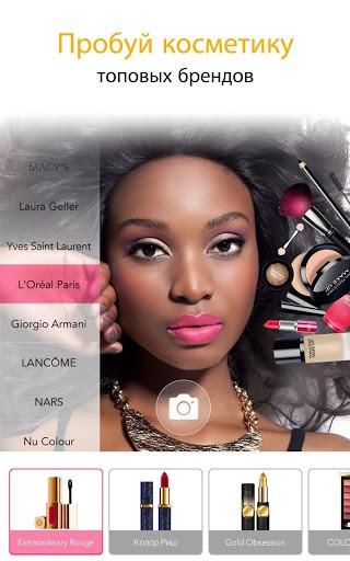 Скриншот YouCam Makeup для Android