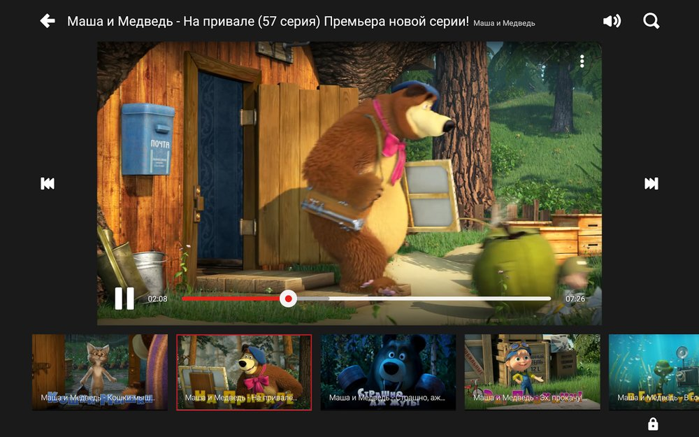 Скриншот YouTube Детям для Android