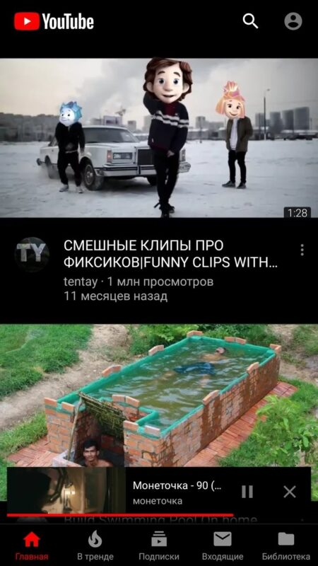 Скриншот YouTube Vanced для Android