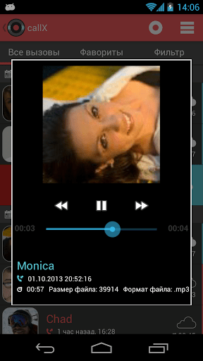 Скриншот Запись звонков / разговоров для Android