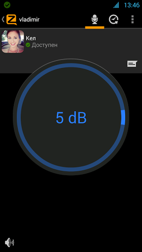 Скриншот Zello рация для Android