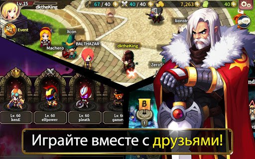 Скриншот ZENONIA S: Rifts In Time для Android