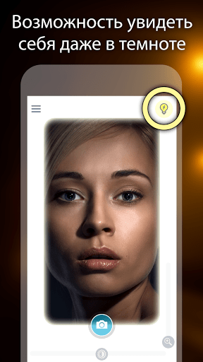 Скриншот Зеркало для Android