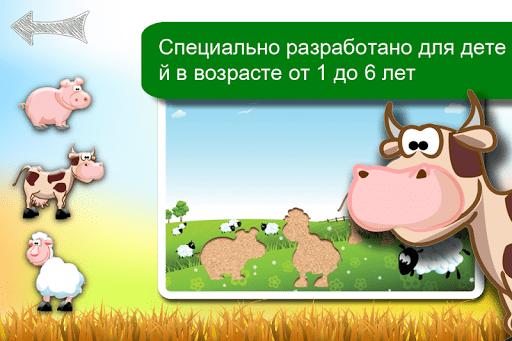 Скриншот Животные с фермы игры Free для Android