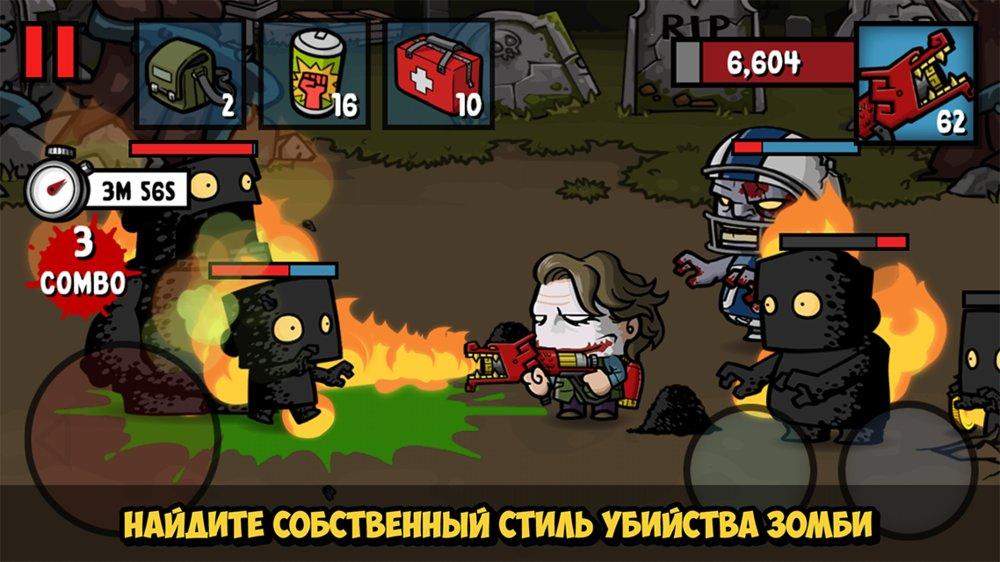 Скриншот Zombie Age 3 для Android