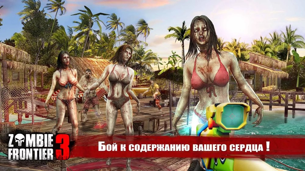 Скриншот Zombie Frontier 3 для Android