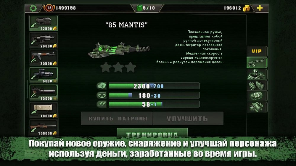 Скриншот Зомби Шутер для Android