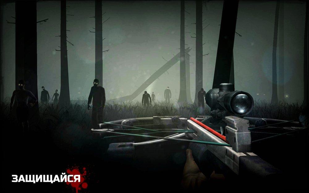 Скриншот Зомби в тумане для Android