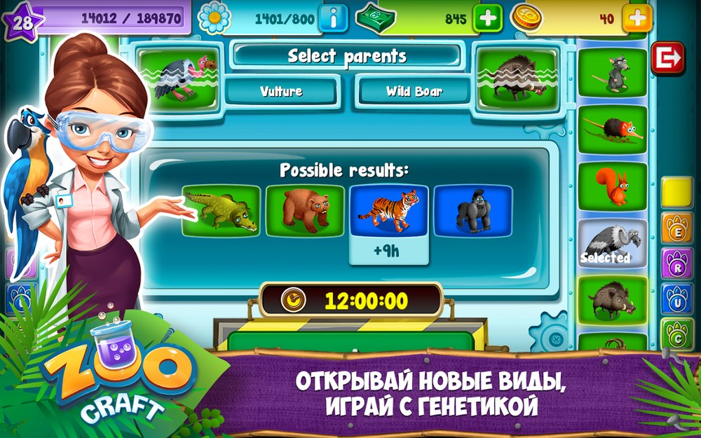 Скриншот Zoo Craft для Android