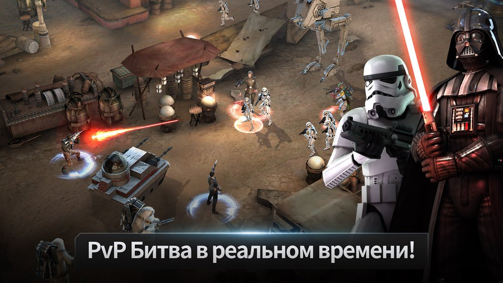 Скриншот Звездные Войны: Арена Силы для Android